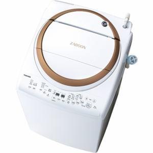 東芝 AW-9V7(T) 洗濯乾燥機 (洗濯9.0kg/乾燥4.5kg) 「ZABOON(ザブーン)」 ブラウン