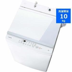 東芝 AW-10M7(W) 全自動洗濯機 10kg ピュアホワイト