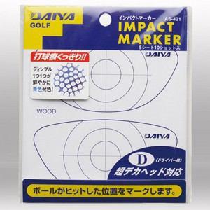 ダイヤ インパクトマーカー ドライバー用 ホワイト 5シート(10ショット)入 DAIYA AS-421