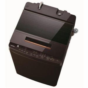 東芝 AW-12XD8(T) 全自動洗濯機 ZABOON(ザブーン) 洗濯12.0kg グレインブラウン