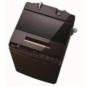 東芝 AW-10SD8(T) 全自動洗濯機 ZABOON(ザブーン) 洗濯10.0kg グレインブラウン