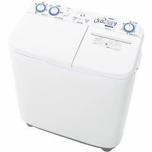 AQUA AQW-N50(W) 2槽式洗濯機 ホワイト 洗濯5.0kg
