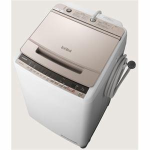 日立 BW-V100E N 全自動洗濯機 (洗濯10.0kg) シャンパン