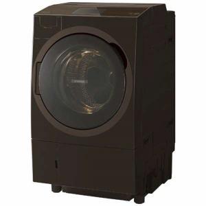 東芝 TW-127X8L(T) ドラム式洗濯乾燥機(洗濯12kg/乾燥7kg・左開き) グレインブラウン