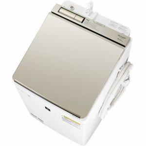 シャープ ES-PW8D-N 縦型洗濯乾燥機 (洗濯8.0kg/乾燥4.5kg) ゴールド系