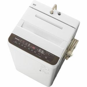 パナソニック NA-F70PB13-T 全自動洗濯機 7kg バスポンプ内蔵 ブラウン