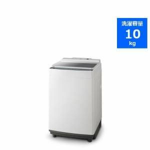 洗濯機 アイリスオーヤマ 10KG KAW-100A 全自動洗濯機 (洗濯・脱水10kg) ホワイト系