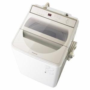 洗濯機 パナソニック 8KG NA-FA80H8-N 全自動洗濯機 (洗濯8kg) 泡洗浄 シャンパン