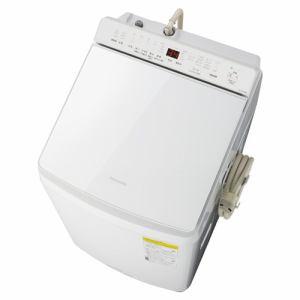 パナソニック NA-FW100K8-W 縦型洗濯乾燥機 (洗濯10kg・乾燥5kg) 泡洗浄 ホワイト