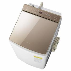 パナソニック NA-FW90K8-T 縦型洗濯乾燥機 (洗濯9kg・乾燥4.5kg) 泡洗浄 ブラウン