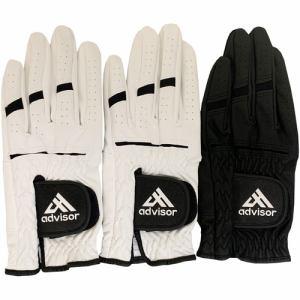 アドバイザー 練習用グローブ 【グローブ】 24cm 3枚セット(白2枚、黒1枚) AD GG3マイセットグローブ