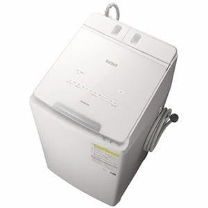 洗濯機 日立 乾燥機付き 10KG BW-DX100F W 縦型洗濯乾燥機 ビートウォッシュ (洗濯10kg・乾燥5.5kg) ホワイト
