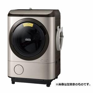 日立 BD-NX120FR N ドラム式洗濯乾燥機 ビッグドラム (洗濯12kg・乾燥7kg) 右開き ステンレスシャンパン