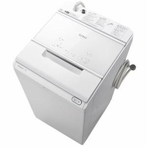 日立 BW-X120F W 全自動洗濯機 ビートウォッシュ (洗濯12kg) ホワイト