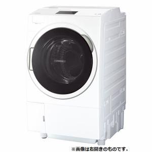 東芝 TW-127X9R(W) ドラム式洗濯乾燥機 (洗濯12.0kg・乾燥7kg) ZABOON ウルトラファインバブルW搭載 右開き グランホワイト