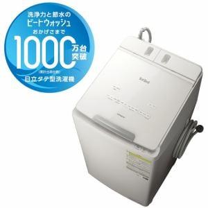 日立 BW-DX100G W 洗濯乾燥機 (洗濯10kg) ホワイト
