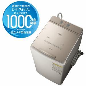 日立 BW-DX90G N 洗濯乾燥機 (洗濯9kg) シャンパン