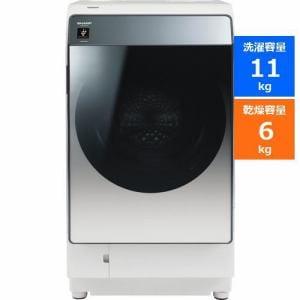 シャープ ESW114 ドラム式洗濯乾燥機 COCORO WASH 洗濯11kg・乾燥6kg 右開き SR