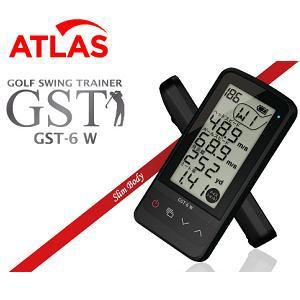 ユピテル ATLAS GST-6 W 【練習器具】
