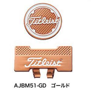 タイトリスト キャップクリップマーカー AJBM51 【マーカー】 ゴールド