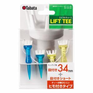 タバタ GV-1414 34 段付リフトティー STツイン 【ティー】 34mm 段付リフトティー STツイン
