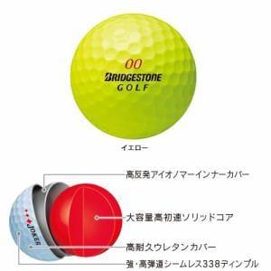 ブリヂストン JOKER(ジョーカー) 【ゴルフボール】 1スリーブ BJYXJ(イエロー)