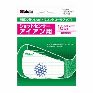 タバタ アイアン用ショットセンサー(16枚入り) GV-0334[GV0334]