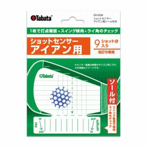 タバタ フィッティングショットセンサー GV-0336[GV0336]