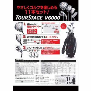 BRIDGESTONE TOURSTAGE V6000クラブセット メンズバッグ付セット TOURSTAGE V6000 S
