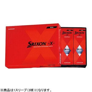 ダンロップ DUNLOP ゴルフボール SRIXON -X-《1スリーブ(3球)/ホワイト》