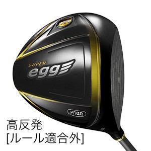 プロギア SUPER egg ドライバー ロングスペック(ルール適合外)(高反発モデル) M-40シャフト 10度 フレックス:SR 17SE10M40L