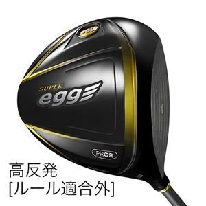 プロギア SUPER egg ドライバー ロングスペック(ルール適合外)(高反発モデル) M-35シャフト 10度 フレックス:R2 17SE10M35L