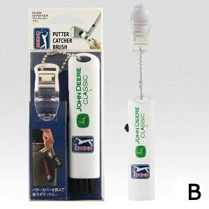 USPGATOUR ゴルフ クリーニング用品 US PGA TOUR パターキャッチャーブラシ(B) AS-3022