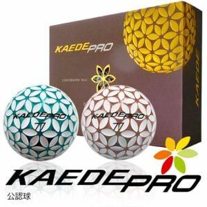 カエデスポーツ 3P18KAEDEPRO ゴルフボール KAEDEPRO 1スリーブ