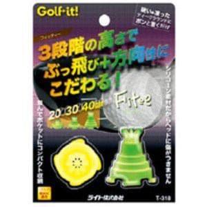 ライト フィッティー 20mm~40mm(グリーン/ イエロー) Golf it! T-318 GN/ YL