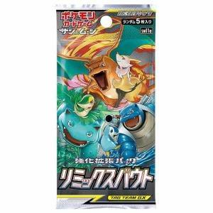 ポケモン ポケモンカードゲーム サン&ムーン 強化拡張パック「リミックスバウト」