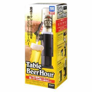 タカラトミー テーブルビールアワー ブラック