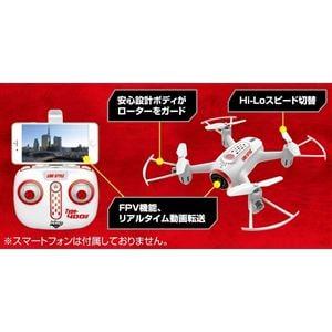 京商  AirDroneLIVEスタイル400W