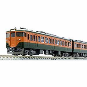 トミックス 98299 113 2000系近郊電車(JR東海仕様)基本