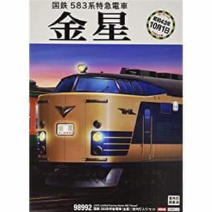トミックス 98992 [限定]583系特急電車(金星)(室内灯入)セット