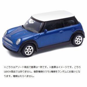 京商  Welly(ウェリー) 1/38 ダイキャスト プルバック ミニカーシリーズ1