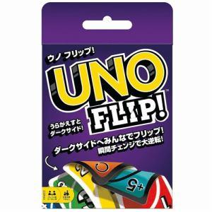 マテル UNO(ウノ)フリップ