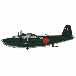 ハセガワ 川西 H8K1 二式大型飛行艇 11型 `第二次真珠湾攻撃