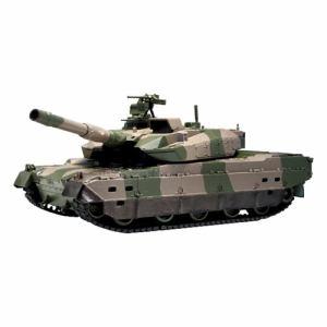 京商 BB弾バトルタンク ウェザリング仕様 陸上自衛隊10式戦車 TW003