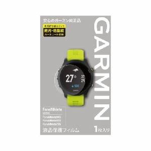 GARMIN M04-TWC10-11 液晶保護フィルム FA945/935/735XTJ用 GARMIN 保護フィルム