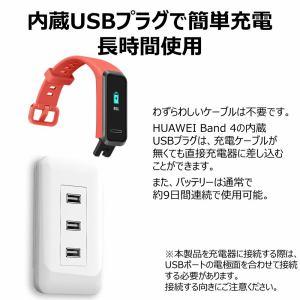 HUAWEI(ファーウェイ) Band 4 Amber Sunrise(ADS-B09) SUNRISE 多彩なウォッチフェイス 内蔵USBプラグで簡単充電 手軽に健康管理