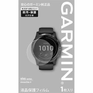 GARMIN M04-JPC10-09 液晶保護フィルム vva4用