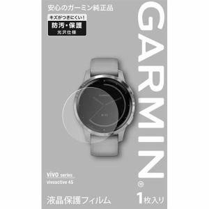 GARMIN M04-JPC10-10 液晶保護フィルム vva4S用