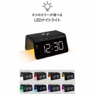 YAMADASELECT(ヤマダセレクト) YACWC258G1K ワイヤレス充電器付き時計 ブラック