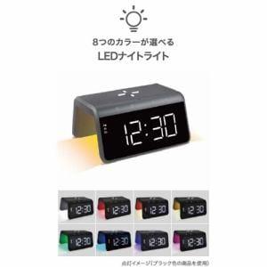 YAMADASELECT(ヤマダセレクト) YACWC258G1G ワイヤレス充電器付き時計 グレー